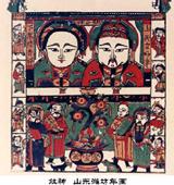 春节习俗:祭灶 - 卦仙吴俊涛 - 吴俊涛易学研究室