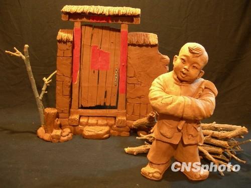 中国泥人艺术    6 - h_x_y_123456 - 何晓昱的艺术博客