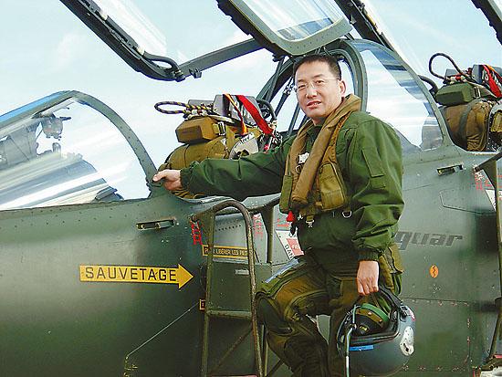中国军官回忆法国 留学 我在法国飞 美洲虎