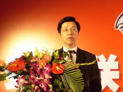 外媒 李开复开始创建中国的硅谷