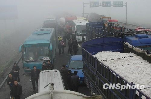 图:四川成乐高速公路连环车祸