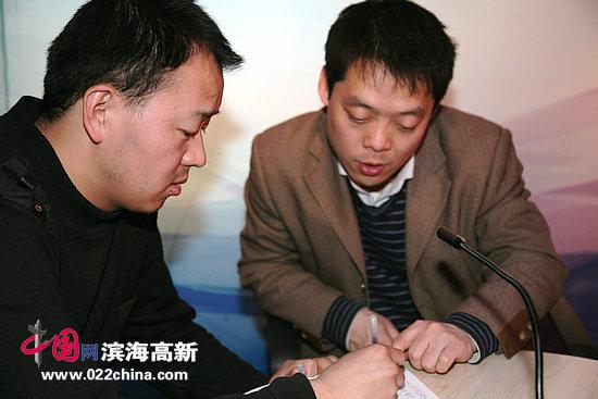 高新创业大家谈 陈涛 目标很远 路要一步一步走