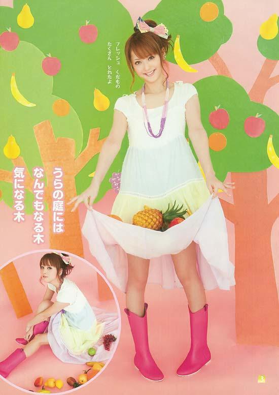 她凭着标致的面孔在当今日本模特界深得一众少男少女