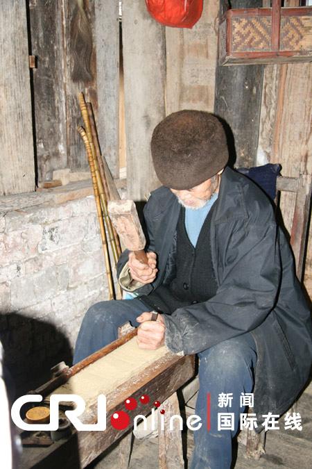 荔波尧古布依寨 布依族历史的现代生活