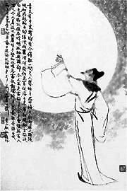 诗人李白的人生之旅