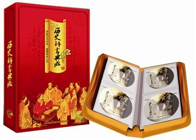 http://images.china.cn/news/attachement/jpg/site3/20100426/2006210565186958303.jpg