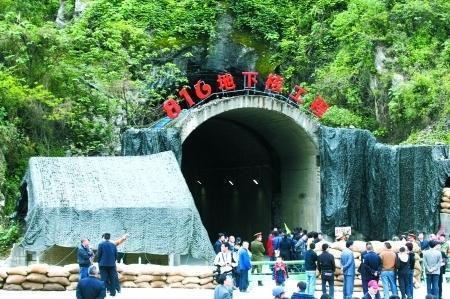 图集 重庆地下核工厂首次作为旅游景点开放