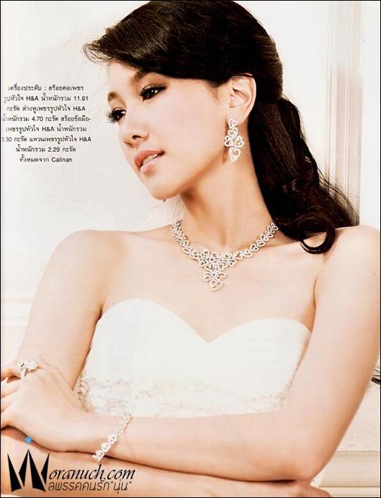泰国第一美女noon即将大婚
