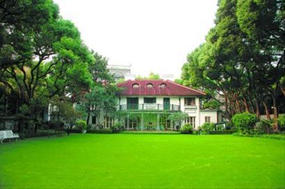 上海宋庆龄故居纪念馆