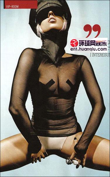 性感女王lady gaga全新写真大片