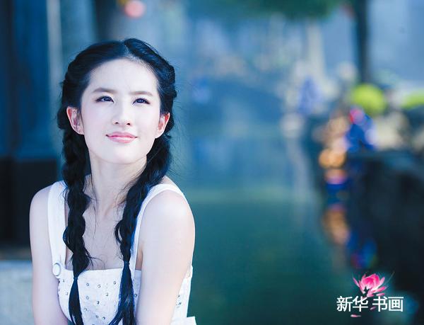 审美提高 某艺术大师猛评当今中国十大美女图