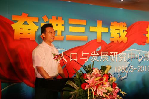 中国人口老龄化_中国人口与发展中心