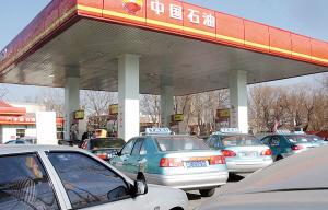 天津市93号油价格_天津在线成品油价格今日零时上涨天津93号汽