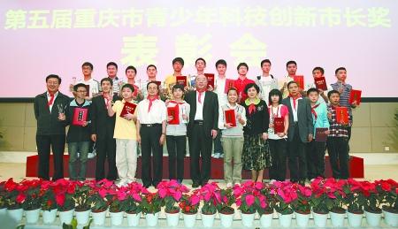 十名 小科学家 获市长奖