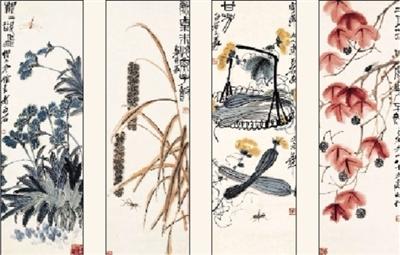 齐白石 花卉四屏 拍出5712万 翰海首日 成交3亿