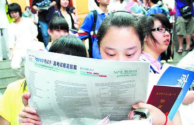 高考答案_2014广州二模语文答案2014高考语文答案中