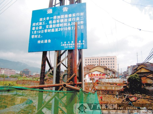 建桥工程_大量供应热镀锌钢管厂家建桥工程热镀锌钢管