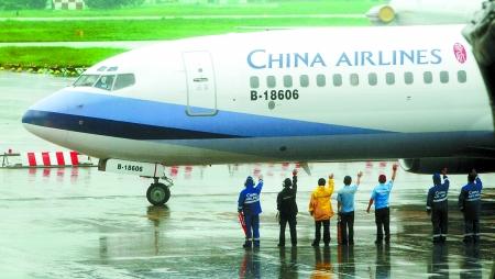 7分,台湾华航CI201航班从台北松山机场缓缓起飞.-沪台 一日生活