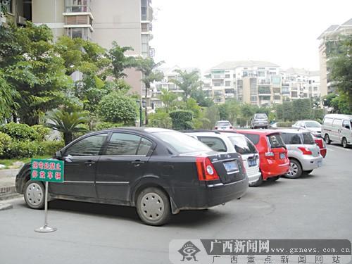 小区停车分析图