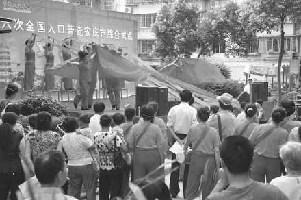 第六次人口普查_安庆市人口普查