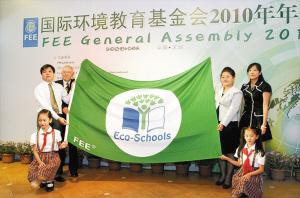 深圳环境教育课程普及率达100