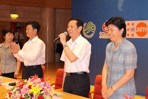 人口计生阳光统计_...区积极创建全国人口计生阳光统计示范单位 -江门市人口