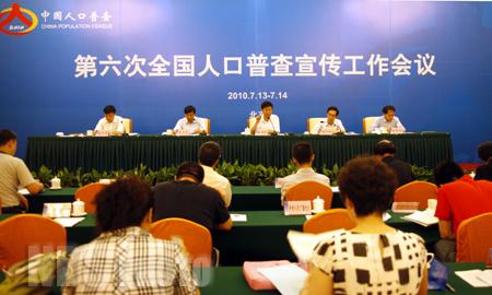 第六次人口普查_上海第四次人口普查