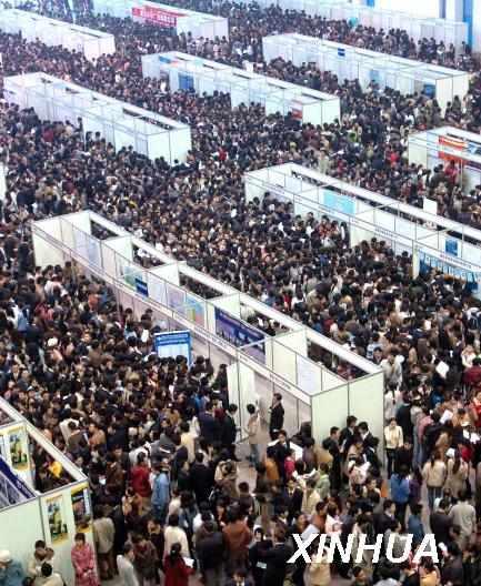 北京流动人口_北京人口2500万
