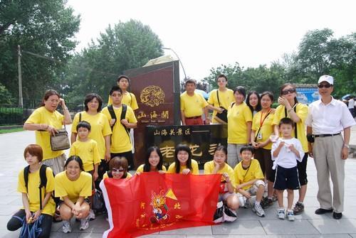 ...老龙头当年修建时的石头  7月20-21日,河北营继续在秦皇岛的...