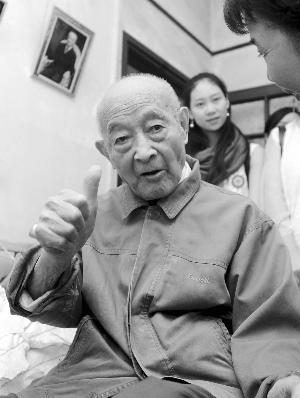 南京最老寿星去世 100岁后还坚持工作(组图)