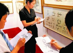 288位书画家20年创作 民族团结书画长卷