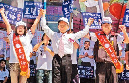 台湾蓝营人口_台湾人口密度分布图