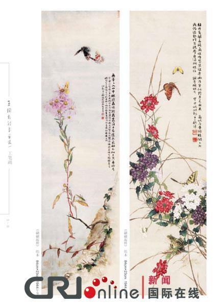 没骨画技法大师王闲影作品重现巴渝文化会馆