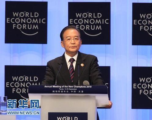 中国境内注册的外资企业都享有国民待遇