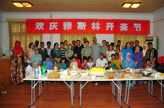 中国伊斯兰教协会_中国伊斯兰教人口