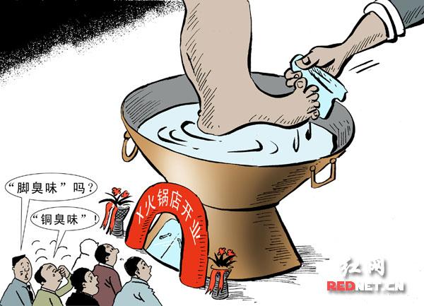 跪着伺候老婆洗脚图_... 网站首页-- 老公帮老婆洗脚 ...