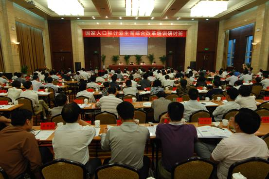近日,国家人口计生委办公厅分别在河南省平顶山市和贵州省高清图片