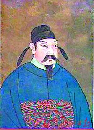 史上最年轻的干部8岁就当上了京官