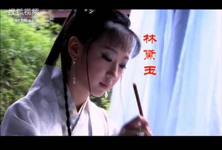 黛玉传 步 新红楼 口水仗 马天宇闵春晓受考验