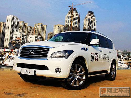 吴宇森奢华座驾 全面体验英菲尼迪qx56 高清图片
