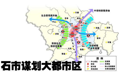 """2+4""""组团式城市功能空间-2 4 组团 石家庄市谋划大都市区"""