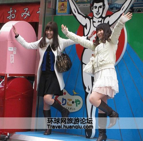 日本姑娘冬天不怕冷 穿短裙露大腿很动人组图