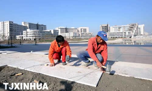 中新天津生态城初显风貌高清图片