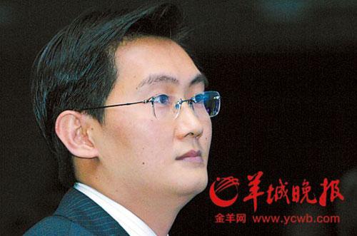 马化腾马化腾接受羊城晚报专访,详谈