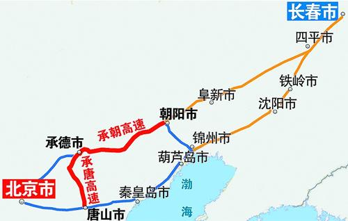 自此,锦州,朝阳,承德,北京,唐山,秦皇岛,葫芦岛等地高速路网连成一圈