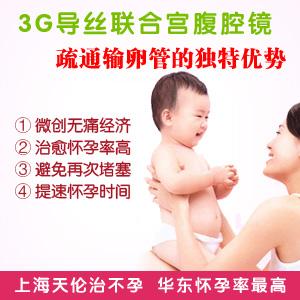 输卵管堵塞的症状有哪些?乌鲁木齐天伦医院专家解