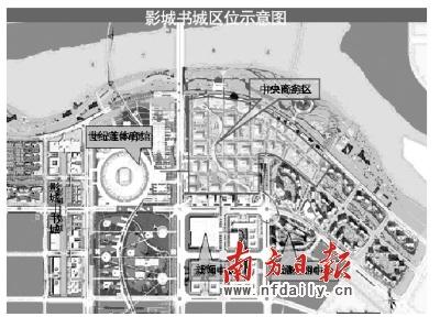 东平新城将建华南地区最影城