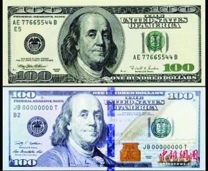 新版100元美钞_旧版100美元钞票(上)和新版100美元钞票(下)
