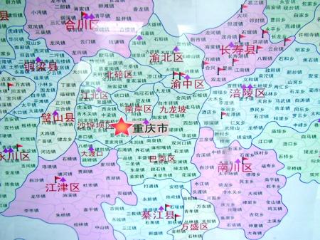 http:\/\/news.cntv.cn\/20101214\/104785.shtml