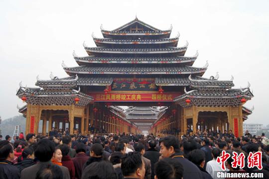 界最长风雨桥在广西三江侗乡竣工图片